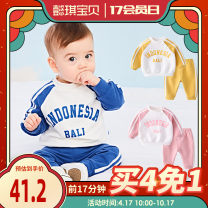 suit Yiqi baby Yellow, gray, watermelon red, emerald green, blue, cowboy blue, pink, orange, general yellow, gray plush, pink 1, blue 2, green 3, yellow 3 66cm,73cm,80cm,90cm,100cm,110cm,120cm,130cm neutral spring and autumn Korean version Long sleeve + pants 2 pieces routine Socket nothing cotton