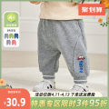 trousers Yiqi baby neutral 66#,73#,80#,90#,100#,110#,120#,130# spring and autumn trousers leisure time There are models in the real shooting Sports pants Leather belt middle-waisted Cotton blended fabric Open crotch Cotton 65% polyester 35% Class A