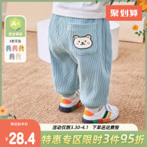 trousers Yiqi baby neutral 66#,73#,80#,90#,100#,110#,120#,130# Gray, blue, yellow, black, Navy, beige, pink, black and white stripe, Navy white stripe, light gray white stripe, gray 1 spring and autumn trousers leisure time There are models in the real shooting Casual pants Leather belt cotton