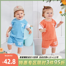 suit Yiqi baby 73#,80#,90#,100#,110#,120#,130# currency summer personality Short sleeve + pants 2 pieces Thin money There are models in the real shooting Socket nothing other cotton Class A Cotton 94% polyurethane elastic fiber (spandex) 6%