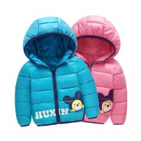 Cotton padded jacket neutral No detachable cap Cotton 96% and above Other / other Orange, black, peacock blue, red, pink 130cm,90cm,110cm,100cm,120cm Thin money Zipper shirt No model Cartoon animation other other other Polyester 100% Cotton liner Polyester 100%