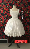 Dress Summer 2017 white S,M,L,XL Mid length dress singleton  Sweet middle-waisted Solid color Princess Dress camisole Type A Bow, ruffle, tuck, lace, stitching, asymmetry, mesh, zipper, lace 71% (inclusive) - 80% (inclusive) Chiffon Lolita