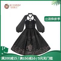 Dress Summer 2020 S,M,L Mid length dress singleton  Short sleeve Sweet other middle-waisted Solid color other A-line skirt other Others 18-24 years old Type A Lolita