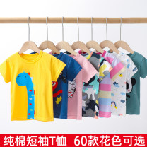 T-shirt Other / other 90cm,100cm,110cm,120cm,130cm,140cm,150cm neutral summer Short sleeve Crew neck leisure time There are models in the real shooting nothing Pure cotton (100% cotton content) Cartoon animation Cotton 100% Class B Sweat absorption Chinese Mainland Zhejiang Province Wenzhou City