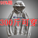 Sweater Fashion City Others Black, white, grey, black plush, grey plush M. L, XL, 2XL, 3XL, 4XL, 5XL, 6xl, 7XL, 8xl, 9xl other Socket Thin money Hood autumn easy leisure time Large size tide routine Cotton 95% polyurethane elastic fiber (spandex) 5% Embroidery Mingji thread patch bag