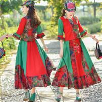 Fashion suit Spring 2021 M,L,XL,XXL,XXXL Red green 18-25 years old Edora 51% (inclusive) - 70% (inclusive) hemp