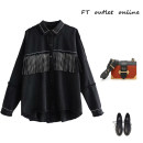 short coat Autumn of 2018 L,M,S,XS black Long sleeves routine routine singleton  easy street shirt sleeve Polo collar Single breasted Solid color 31% (inclusive) - 50% (inclusive) Tassels, beads, buttons, stitching cotton cotton