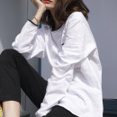 T-shirt White, wisteria S,M,L,XL,2XL Spring 2021 Long sleeves Crew neck easy Regular routine commute cotton 96% and above 18-24 years old Korean version youth Solid color Cotton of cotton EY-F0505 Stitching, black and white hem, 100% cotton
