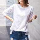T-shirt white S,M,L,XL,2XL Spring 2021 Long sleeves Crew neck easy Regular routine commute cotton 96% and above 18-24 years old Korean version youth Solid color Cotton of cotton EY-F0075 Popular line, short back, original design