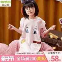 Home skirt / Nightgown Mori's drum 110cm (8 [suitable for height 100-110cm]) 120cm (10 [suitable for height 110-120cm]) 130cm (12 [suitable for height 120-130cm]) 140cm (14 [suitable for height 130-140cm]) 150cm (16 [suitable for height 140-150cm]) 160cm (s [suitable for height 150-160cm]) K138 K135
