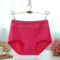 underpants female Red, black, apricot, rose red, watermelon red, turquoise blue, elegant purple, bean paste powder, rouge powder, 4 packages 2-2-5 Mei Xiangqi 1 Bamboo charcoal fiber Briefs middle-waisted Simplicity Solid color youth More than 95% Modal fabric Antibacterial lesbian
