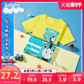 T-shirt 68g jade green E54 grey 13y bright yellow B06 cyan green 01w bleaching baleno junior 100cm 110cm 120cm 130cm 140cm 150cm male summer Short sleeve Crew neck leisure time cotton other Other 100% Class B Spring 2021 Chinese Mainland