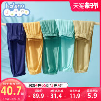 trousers baleno junior neutral 100cm 110cm 120cm 130cm 140cm 150cm 8g5 malachite green 46y mung bean yellow 91P deep purple 90B Mint blue 18y medium sun yellow spring and autumn Ninth pants leisure time There are models in the real shooting Casual pants Leather belt middle-waisted other Class B