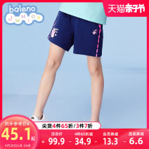 trousers baleno junior female 90cm 100cm 110cm 120cm 130cm 140cm 150cm 20E grey 91P dark purple 6r3 summer shorts princess There are models in the real shooting Sports pants Leather belt middle-waisted cotton Don't open the crotch Cotton 100% Class B Spring 2021 12, 14, 4, 6, 5, 8, 7, 11, 9, 10, 13