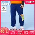 trousers baleno junior male 110cm 120cm 130cm 140cm 150cm 160cm 20E grey 91P dark blue 00a solid black spring and autumn Cropped Trousers leisure time There are models in the real shooting Leggings Leather belt middle-waisted other Don't open the crotch Class B Spring 2021 Chinese Mainland