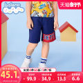 trousers baleno junior male 90cm 100cm 110cm 120cm 130cm 140cm 150cm summer shorts leisure time There are models in the real shooting Sports pants Leather belt middle-waisted cotton Don't open the crotch Cotton 100% Class B Spring 2021 12, 14, 4, 6, 5, 8, 7, 11, 9, 10, 13 Chinese Mainland