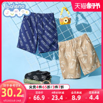 trousers baleno junior male 100cm 110cm 120cm 130cm 140cm 150cm 20K milk tea 6g9 light green 36K latte 91P deep purple 00a solid black summer shorts leisure time There are models in the real shooting Sports pants Leather belt middle-waisted cotton Don't open the crotch Cotton 100% Class B Spring 2021