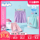 trousers baleno junior female 110cm 120cm 130cm 140cm 150cm 090b mint 091p dark blue 06r3 frosted pink 0p54 African violet summer shorts princess There are models in the real shooting Sports pants Leather belt middle-waisted cotton Don't open the crotch Cotton 100% 8721113G406 Class B Spring 2021