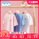 T-shirt 027b color blue 001w bleaching 033r light pink 009p light clove 001a carbon black baleno junior 110cm 120cm 130cm 140cm 150cm female summer Short sleeve Crew neck princess There are models in the real shooting nothing cotton rainbow Cotton 100% 8721201G390 Class B Sweat absorption Spring 2021