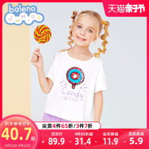 T-shirt 90B Mint blue 01w bleaching 54r light pink 04p light pink purple 15y banana yellow baleno junior 110cm 120cm 130cm 140cm 150cm female summer Short sleeve Crew neck princess There are models in the real shooting nothing cotton letter Cotton 100% Class B Sweat absorption Spring 2021