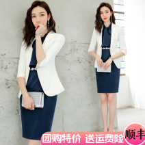 Professional dress suit S,M,L,XL,XXL,XXXL Suit, indigo dress, black dress, suit + indigo dress, suit + black dress Spring 2020 three quarter sleeve AAA9650+Q731 Jacket, other styles A-line skirt 25-35 years old Qiyan 96% and above Vinylon