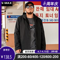 Jacket N-MAX Youth fashion Black [spot] black [pre-sale] XL 2XL 3XL 4XL 5XL 6XL routine easy Other leisure winter 9NJ030 Polyester 100% Long sleeves Wear out Hood tide Large size routine Zipper placket Straight hem Closing sleeve Color block polyester fiber Winter of 2019 Side seam pocket