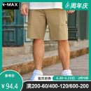 Casual pants N-MAX Youth fashion Black Khaki XL 2XL 3XL 4XL 5XL 6XL routine Shorts (up to knee) Other leisure easy No bullet 9NK023 summer Large size tide 2019 middle-waisted Straight cylinder Cotton 100% Sports pants Pocket decoration Solid color other cotton Summer of 2019 More than 95%