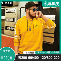 Sweater Youth fashion N-MAX Black yellow XL 2XL 3XL 4XL 5XL 6XL stripe Socket routine Hood spring easy leisure time Large size tide routine Terry cloth Cotton 87.6% polyester 12.4% cotton Color matching Spring of 2019 80% (inclusive) - 89% (inclusive) Kangaroo pocket Pure e-commerce (online only)