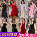 Nursing clothes M,L,XL,2XL mommy Socket Autumn and winter Long sleeves Medium length Original design Dress Solid color Lift up cotton
