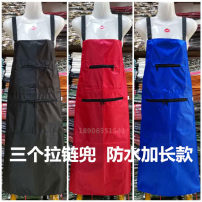 apron Red, black, blue, 2 pieces 30 yuan (color random or optional), small sleeveless waterproof coffee color, small sleeveless waterproof coffee color 2 pieces 20 yuan Sleeveless apron waterproof other Cooking / baking / barbecue 2020 new 1 public no