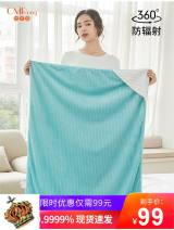 Radiation proof skirt Four seasons Other / other Light green (patent technology shielding rate 99.9999%), Weier powder (patent technology shielding rate 99.9999%), amber gray (patent technology shielding rate 99.9999%) Average size Silver fiber Whole stage
