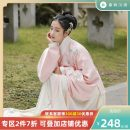 National costume / stage costume Winter 2017 Pink straight collar jacket in stock light blue straight collar jacket in stock off white one piece pleated skirt in stock 155 160 165 170 HFAY2046 Return to the Han and Tang Dynasties 18-25 years old