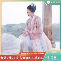 National costume / stage costume Spring of 2019 S/155 M/160 L/165 XL/170 HFVY2235 Return to the Han and Tang Dynasties 18-25 years old Polyester 100%