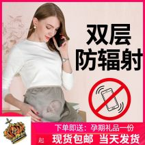 Radiation proof belly bag / tire protector Other / other Average size E088E7070 Four seasons Silver fiber E088E7070