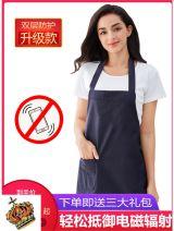 Radiation protection apron 3FACE607 Single layer - Pink apron] give 3 bags - 8sb, single layer - Navy apron] give 3 bags - 9zi, double layer - Pink apron] give 3 bags - W83, double layer - Navy apron] give 3 bags - 9m9 3FACE607 Other / other Surface: metal blended fiber; liner: silver fiber