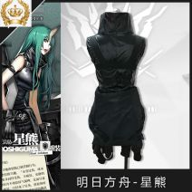 Cosplay women's wear suit goods in stock Over 14 years old game 50. M, s, XL, XXL, one size fits all, customized