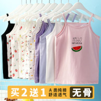 Vest sling Shoot 2 pieces and send 3 color notes, pure white, pure pink, pure blue, pure purple, pure black, manyin strawberry, manyin crown, manyin watermelon, manyin banana, manyin cherry, hello watermelon, pineapple, pink rabbit, little train, whale, owl, crab, vegetable camisole summer female