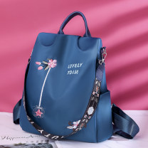 Backpack oxford Ilano Black, khaki, blue brand new in zipper leisure time Three Japan and South Korea soft youth no Soft handle Plants and flowers nothing female Water splashing prevention inside pocket with a zipper polyester fiber flower no 13 inches Three dimensional bag