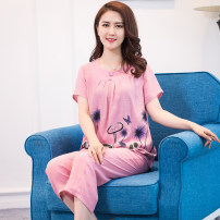 Pajamas / housewear set female Other / other other Short sleeve Simplicity pajamas summer Thin money Crew neck other Cropped Trousers Socket middle age 2 pieces rubber string Cotton and hemp