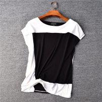 T-shirt XS,S,M,L,XL,2XL Summer 2020 polyester fiber 96% and above World works