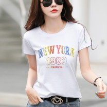 T-shirt White, black S,M,L,XL,2XL,3XL Summer 2021 Long sleeves Crew neck Self cultivation Regular routine commute cotton 96% and above Korean version originality Letters, numbers Pinge Dixin printing
