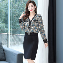 Middle aged and old women's wear Spring 2021 XL (recommended 90-105 kg), 2XL (105-120 kg recommended), 3XL (120-135 kg recommended), 4XL (135-145 kg recommended), 5XL (145-160 Jin recommended) fashion Dress Self cultivation singleton  Decor Socket thin V-neck routine routine other 96% and above