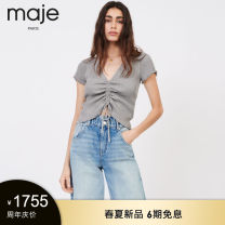 Lace / Chiffon Spring 2021 0500 / Silver 3 2 1 Short sleeve have cash less than that is registered in the accounts routine 25-29 years old MAJE MFPPU00403 Viscose fiber (viscose fiber) 38% polyacrylonitrile fiber (acrylic fiber) 31% polyamide fiber (nylon fiber) 12% wool 6% others 13%
