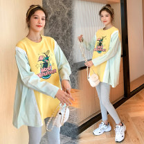 Sweater / sweater Other / other M,L,XL,XXL Socket Korean version routine Long sleeves stripe Cotton liner Pure cotton (95% and above)
