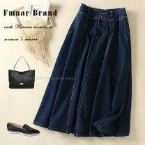 skirt Summer 2021 XL,L,S,M blue longuette commute High waist Denim skirt Solid color Type A 18-24 years old 71% (inclusive) - 80% (inclusive) Denim Ocnltiy cotton Korean version