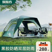 Camping / Tourism / Mountaineering Tent Build free quick start 2000mm (inclusive) - 3000mm (inclusive) Glass fiber reinforced plastics 3-4 One bedroom Explorers Over 3000mm Four seasons account Matte PE cloth 201-500 yuan 210 t PU polyester taff press China Summer 2021 TXZ-042YS  5.1kg  240*240*153