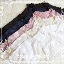 short coat Summer 2021 S. L, s (in stock), l (in stock) Long sleeves have cash less than that is registered in the accounts Thin money singleton  Cape type Original design pagoda sleeve Crew neck Frenulum Plants and flowers 18-24 years old 91% (inclusive) - 95% (inclusive) Xianbei cardigan