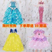 Doll / accessories 2, 3, 4, 5, 6, 7, 8, 9, 10, 11, 12, 13, 14, and over 14 years old parts Other / other China < 14 years old parts Ethnic group