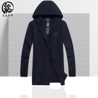 Jacket Other / other Youth fashion Dark blue, black routine easy Other leisure spring Polyester 100% Long sleeves Wear out Hood tide Large size Medium length Zipper placket 2018 Cloth hem No iron treatment Closing sleeve other polyester fiber More than two bags) Zipper bag polyester fiber