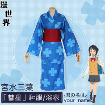 Cosplay women's wear suit goods in stock Over 14 years old comic L,M,S,XL Japan Ancient style
